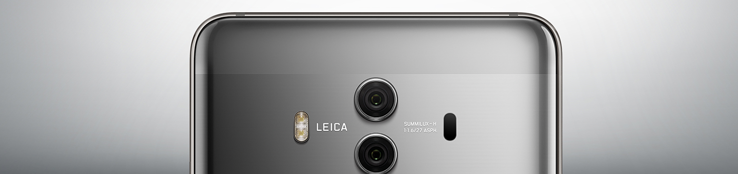 Huawei Best Growth 2017 Banner